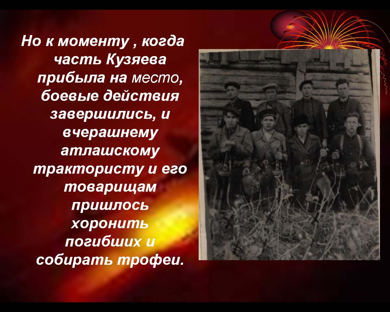 kuz_04