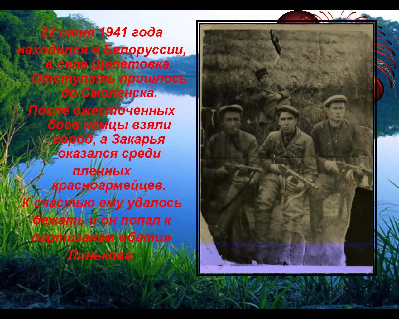 kuz_07