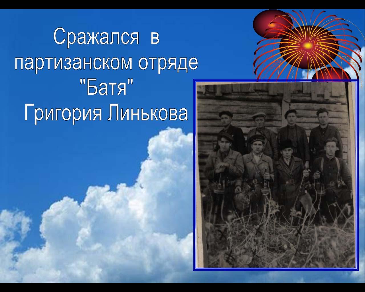 kuz_08