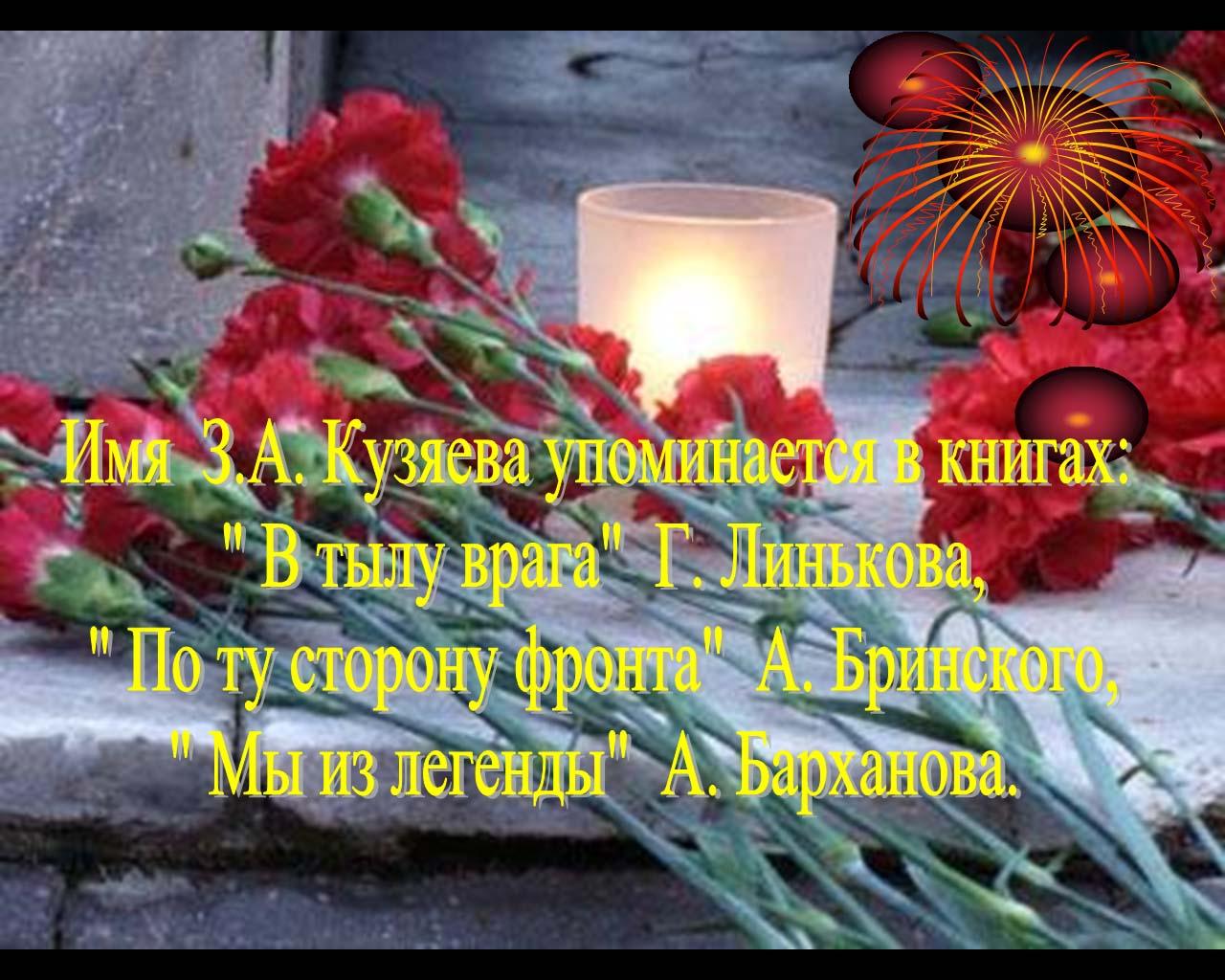 kuz_14
