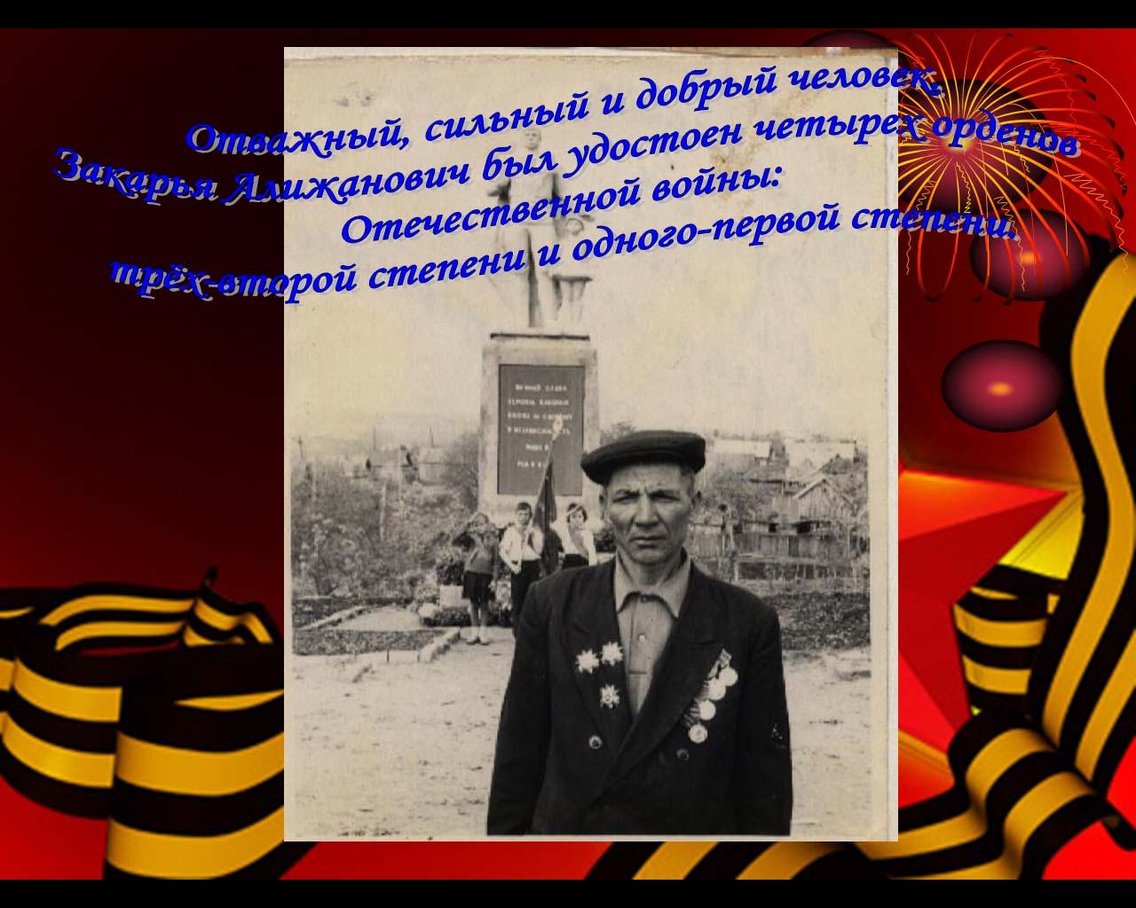 kuz_16