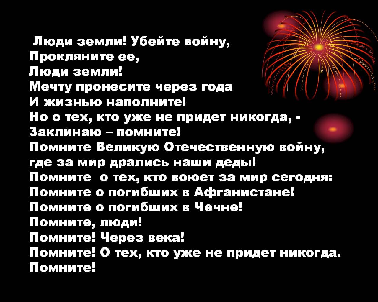 kuz_23