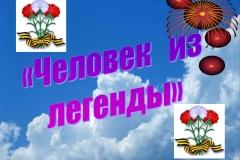 kuz_01