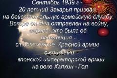 kuz_03