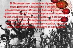 kuz_11