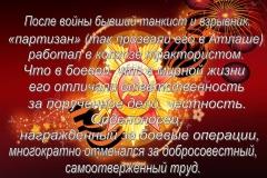 kuz_19