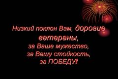 kuz_22