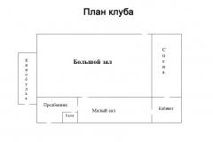 sub19760417_10