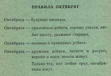 nahod_05_03