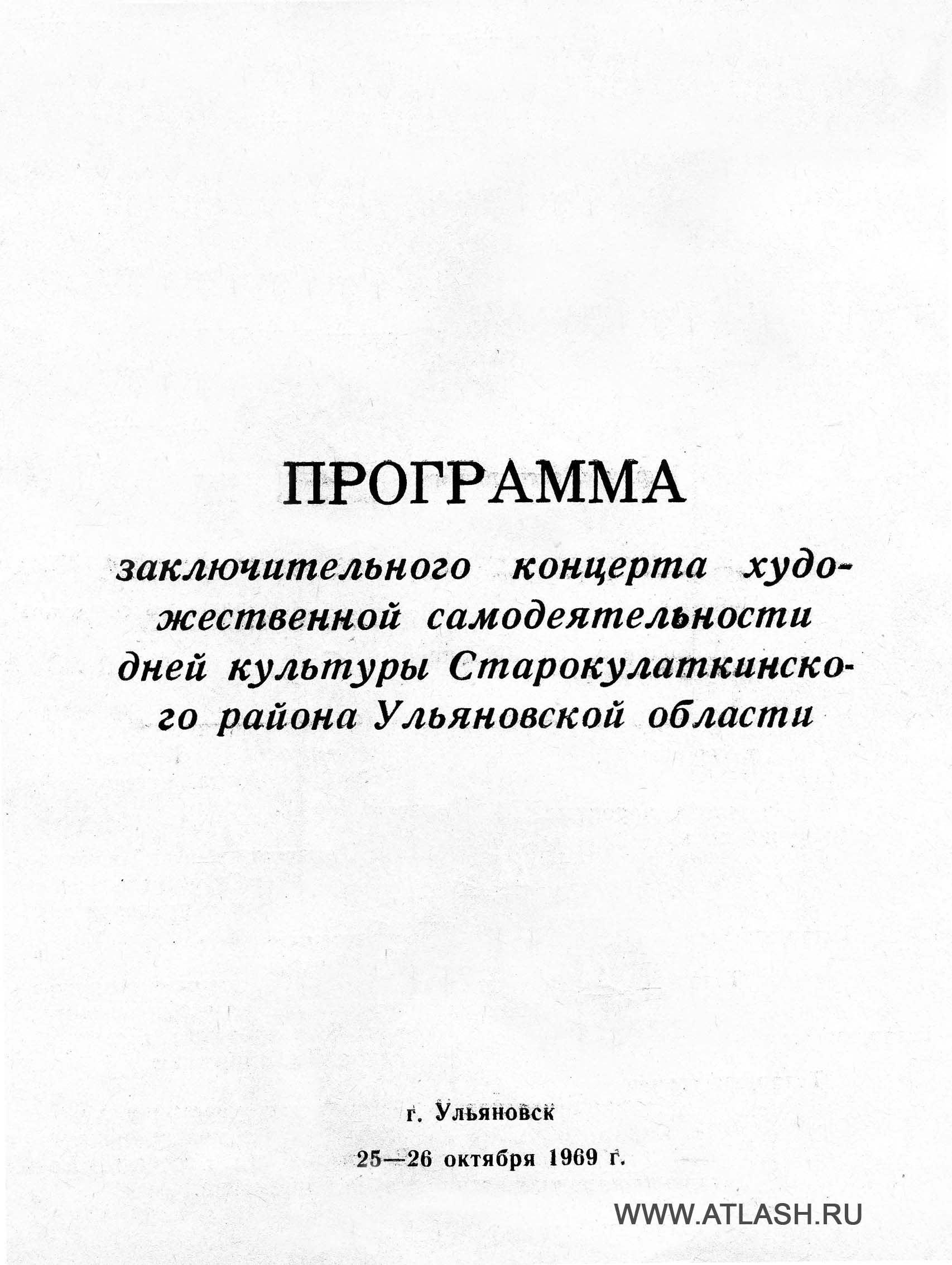nahod_06_01