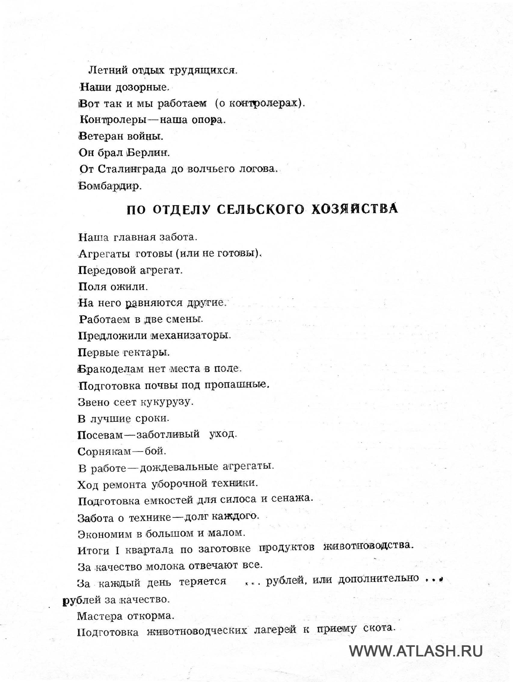 nahod_07_02