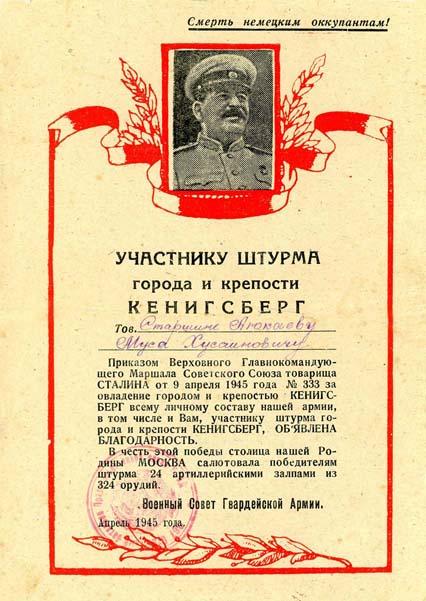 ajukaev_musy_05