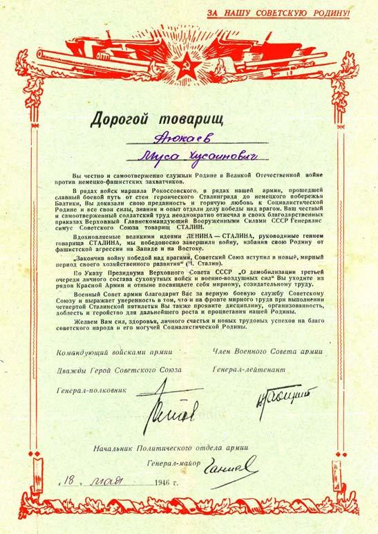ajukaev_musy_06