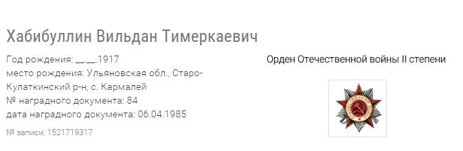 khabibullin_04