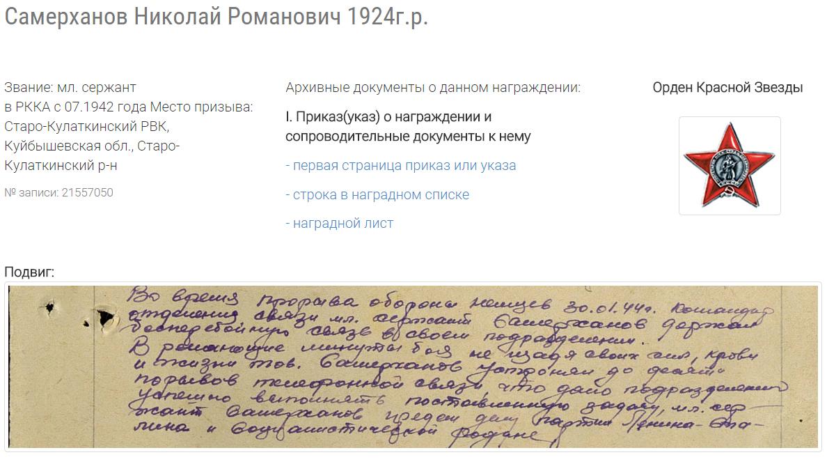 samerkhanov_k_05